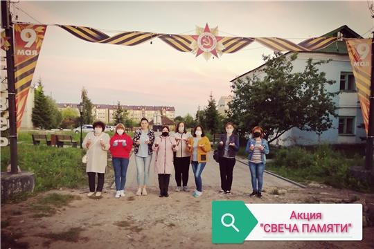 Вурнарская центральная библиотека стала участником Всероссийской акции «Свеча памяти»