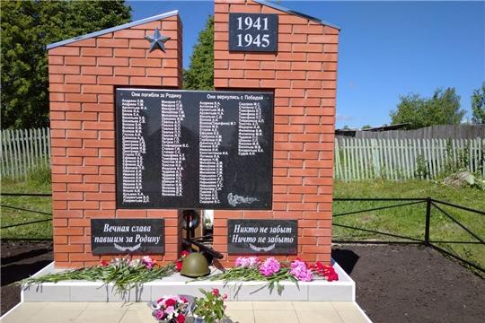 В День Республики в деревне Кадыши состоялось открытие памятника павшим воинам в ВОВ