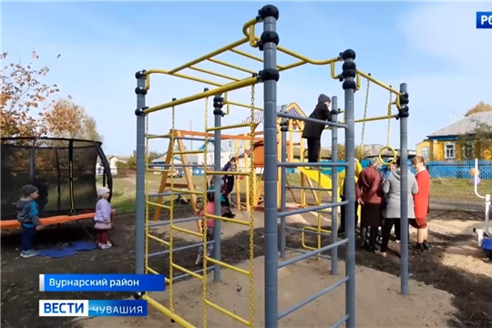 В д. Малдыкасы построили детскую площадку