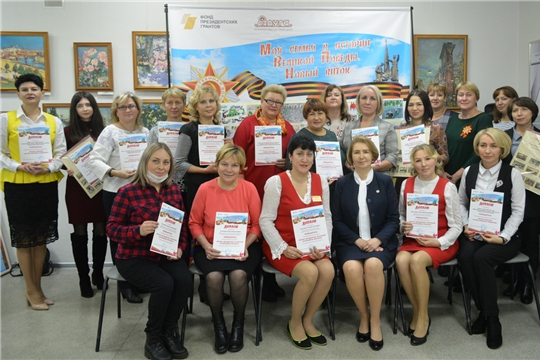 Педагоги дошкольных организаций Вурнарского района приняли участие в республиканской научно-практической конференции, организованной КВЦ «Радуга»