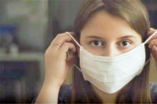 Надень маску! Защити себя, защити других!