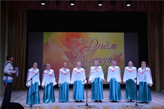 Праздничная программа, посвященная Дню матери в Районном доме культуры