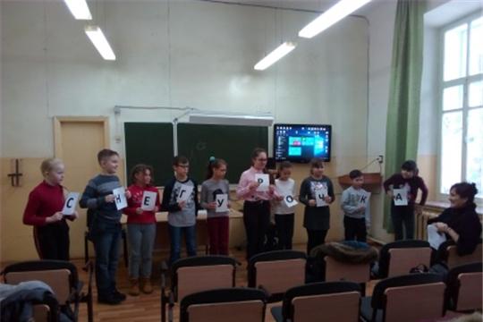 Рождественские посиделки в Гимназии №1 г.Ядрин