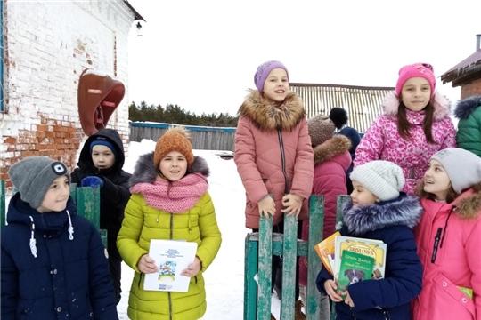 Неделя святочных гаданий в Балдаевском библиотечном пункте