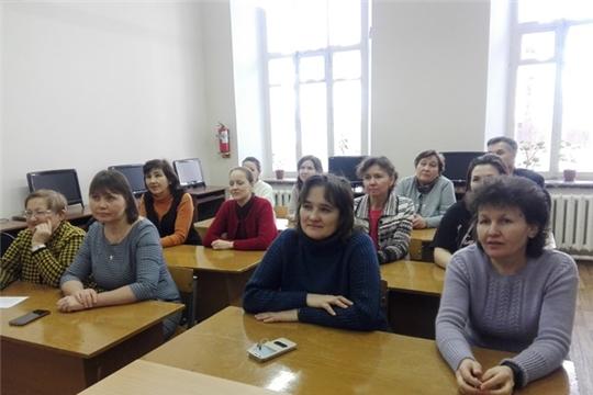В гимназии был организован просмотр прямой трансляции ежегодного Послания Главы Чувашской Республики к Государственному Совету Чувашской Республики