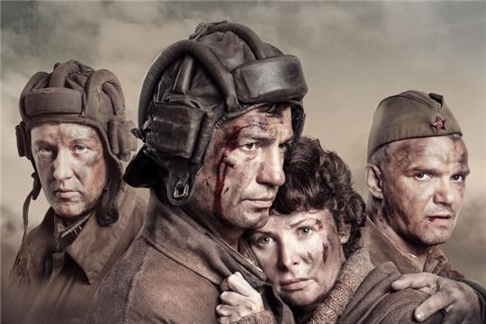 Навстречу 75-й годовщине Победы в Великой Отечественной войне