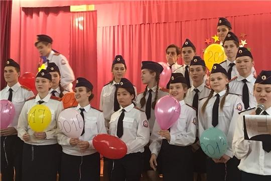 В Гимназии №1 г. Ядрин прошел вечер встречи с выпускниками