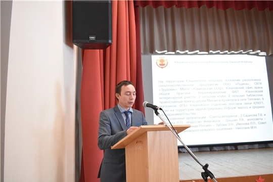 Отчет главы Ювановского сельского поселения