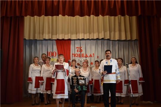 Дан старт районному фестивалю народного творчества имени А. В. Асламаса