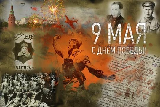Дистанционный конкурс электронных открыток, посвященный 75-летию Победы в рамках проекта «Эстафета памяти поколений» продолжается