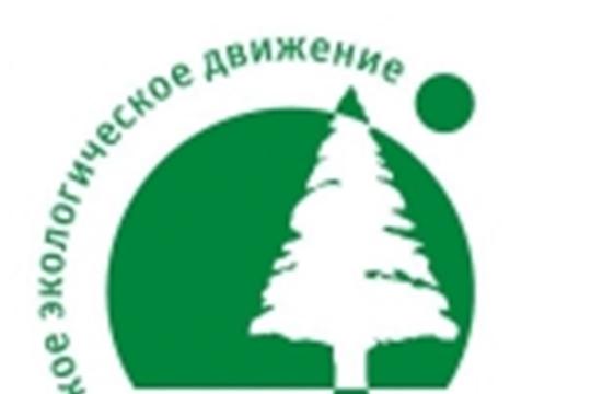 Подведены итоги районного этапа XVIII Всероссийского детского экологического форума «Зелёная планета 2020».