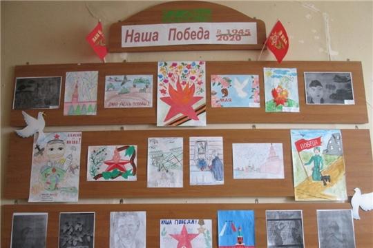 Конкурс рисунков «Наша Победа!»
