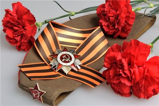 Ядринский район: фестиваль-конкурс военно-патриотической песни и танца  «Георгиевская ленточка» (в формате онлайн)