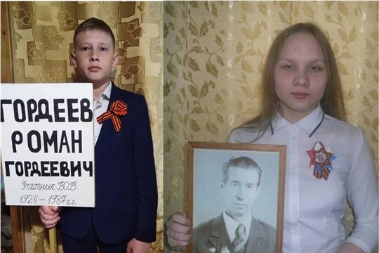 На интернет - порталах и на телевидении демонстрируются фотографии близких и родных учащихся Ядринского района – участников Всероссийской акции «Бессмертный полк онлайн»