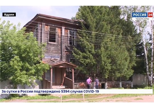 Вести. Чувашия. Дом великого чувашского просветителя ждет реставрация