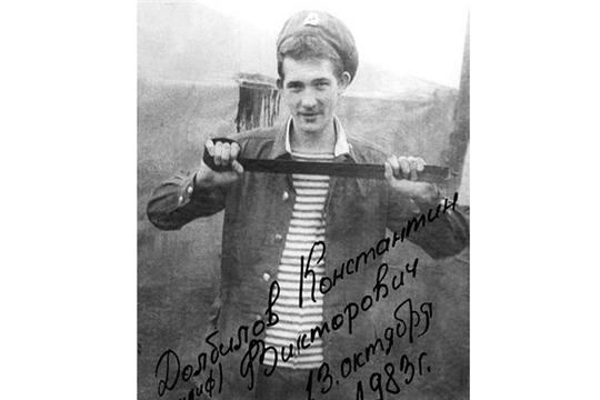13 октября - День памяти Константина Долбилова