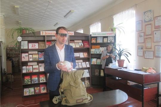 Медиаплощадка «Неприкосновенный запас. 75 книг о Великой Отечественной войне»