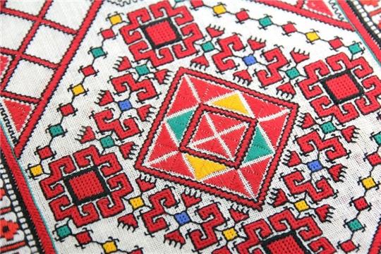 В Чувашской Республике запускается ряд акций в рамках Дня чувашской вышивки
