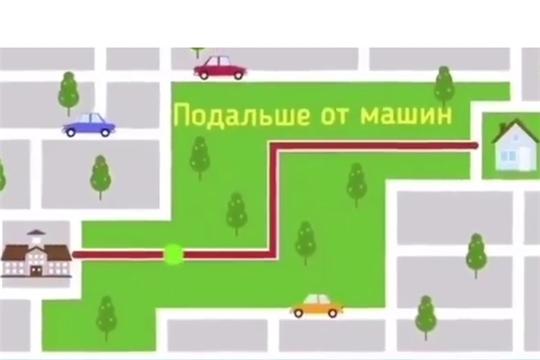 Ежедневный маршрут всех детей