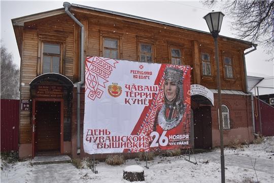 День чувашской вышивки в Ядринском районе