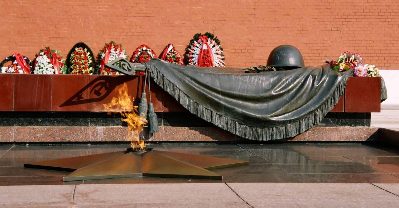 3 декабря в России отмечается День неизвестного солдата | Ядринский район  Чувашской Республики