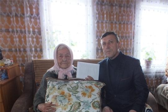 Труженица тыла, ветеран труда Нина Григорьевна Мисякова празднует 90-летний юбилей