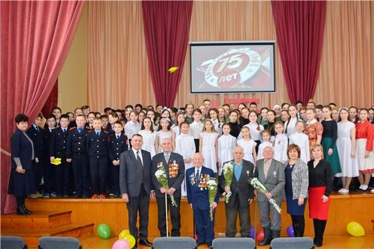 Открытие Года памяти и славы в Яльчикской СОШ