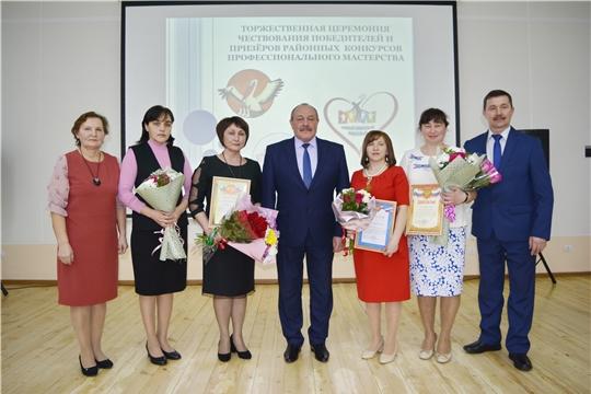 Чествование победителей и призеров конкурсов профессионального мастерства
