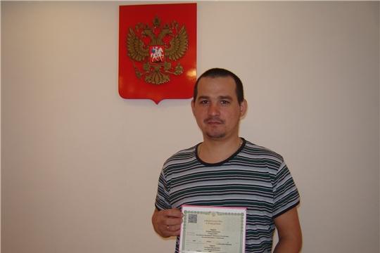 В Яльчикском районе зарегистрировано рождение 20-го новорожденного 2020 года