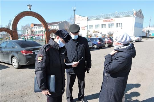 В  Яльчикском районе оперативные группы проверяют режим самоизоляции граждан