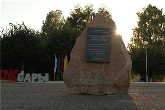 80-летие строительства Сурского и Казанского оборонительных рубежей