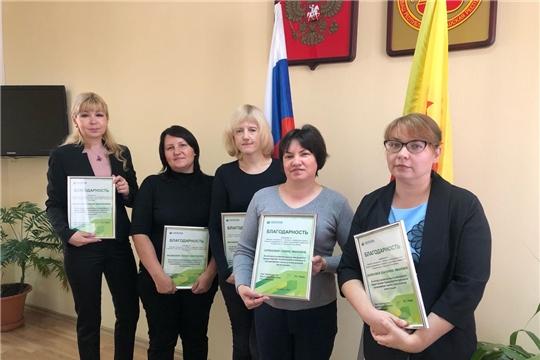 Сбербанк наградил регистраторов Росреестра