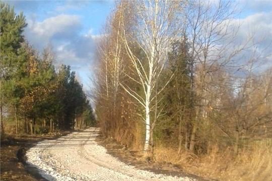 В Янтиковском сельском поселении закончен ремонт дороги по программе инициативного бюджетирования