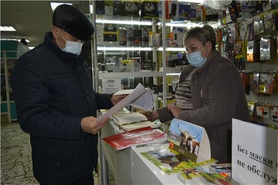 В Яльчикском районе мобильные группы продолжают свою работу