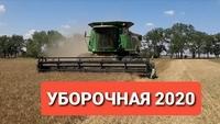 Уборка зерновых и посев озимых