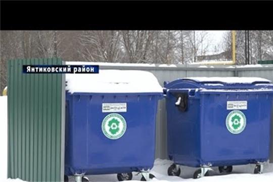 Вывоз мусора в Янтиковском районе
