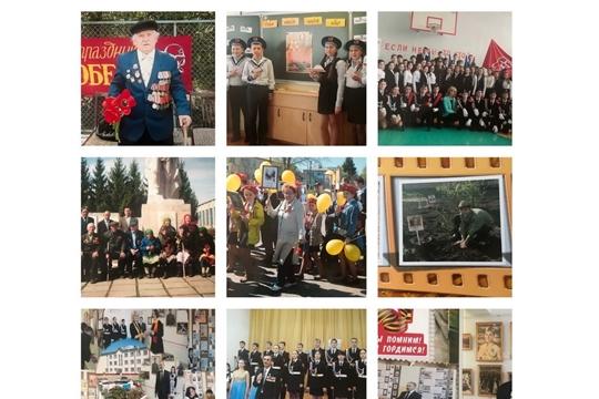 Подведены итоги районного фотоконкурса «Победа глазами молодых», посвященного 75-й годовщине Победы в Великой Отечественной войне 1941-1945 г.г.