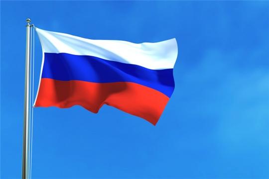 В День России был поднят флаг на достопримечательности района - озере Аль