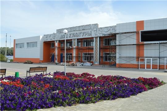 В Янтиково ремонтируют социально-культурные объекты