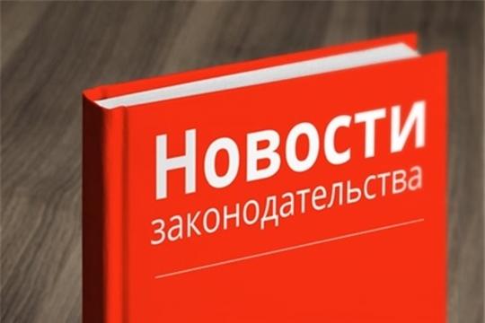 Минпросвещения России обновило правила приема детей в школы