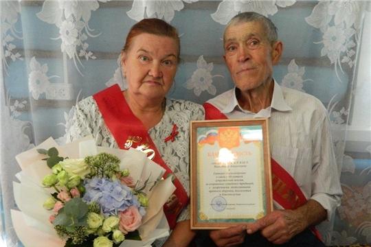 «Золотую» свадьбу отметили супруги Алексеевы из с.Янтиково