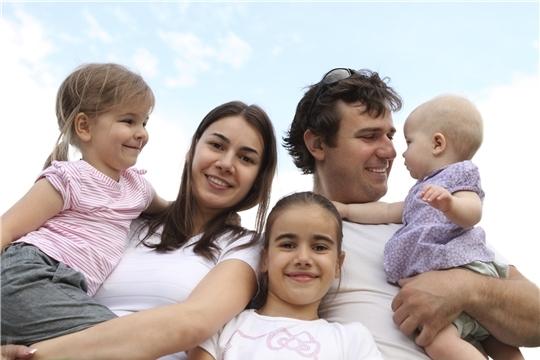 Малоимущие многодетные семьи Чувашии с 2020 года имеют право на дополнительную финансовую поддержку
