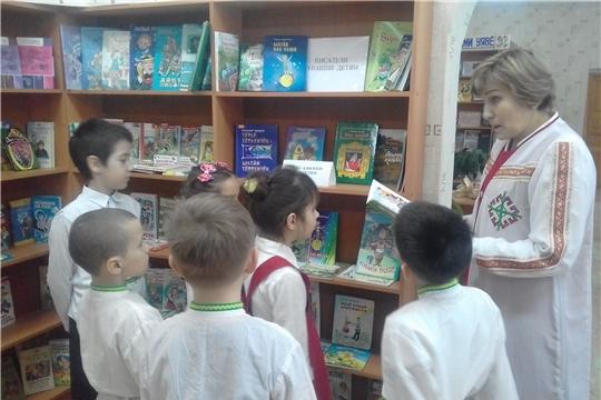Гости библиотеки - младшеклассники
