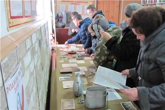 Открытие Года памяти и славы в Булдеевской сельской библиотеке