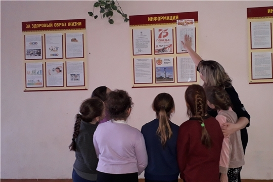 В рамках Года памяти и славы в Таушкасинском сельском Доме культуры прошла патриотическая беседа «75-летие Великой Победы»