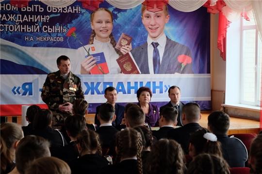 В МБОУ «Цивильская СОШ №2» состоялась встреча с Героем России