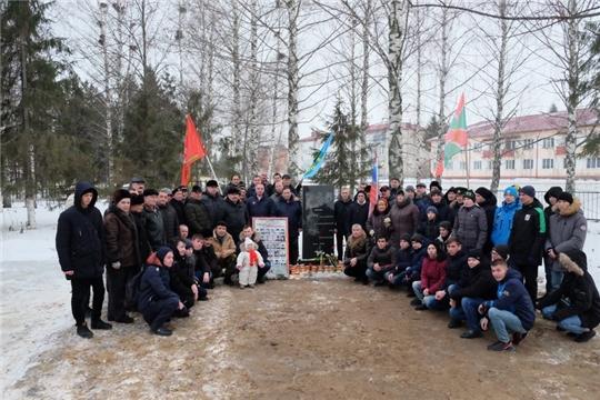 Состоялся памятный митинг, посвященный выводу Советских войск из Афганистана