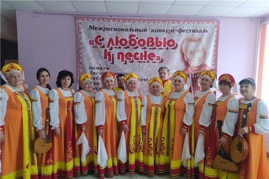 Участие в V Межрегиональном конкурсе-фестивале «С любовью к песне»