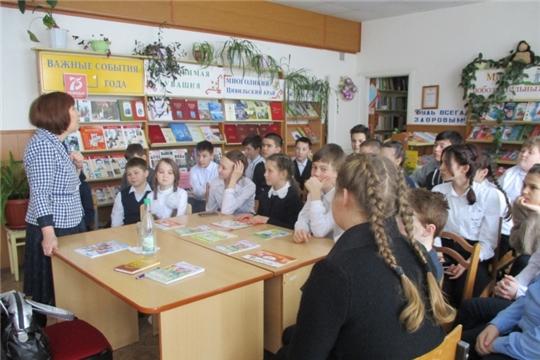 Творческая встреча детской писательницы Ордем Гали