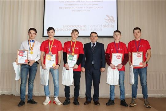 В Цивильском техникуме прошла церемония закрытия VIII регионального (открытого) чемпионата «Молодые профессионалы» (WorldSkills Russia) по компетенции «Эксплуатация сельскохозяйственных машин»